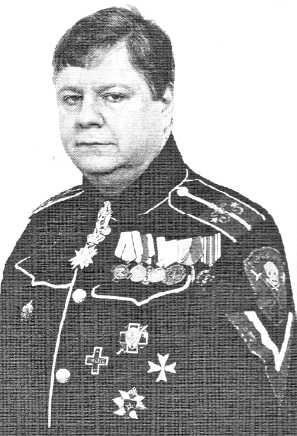 Картинки по запросу Жетон 2 Офицерского Дроздовского конного пола с черепом и костями