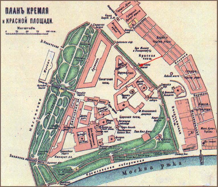 Планъ Кремля и Красной площади